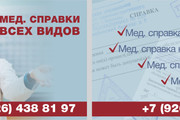 Макет визитки 58 - kwork.ru