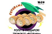 Рекламная картинка в инстаграм 6 - kwork.ru