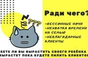 Сделаю презентацию 26 - kwork.ru
