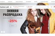 Поправлю верстку на любом шаблоне inSales 15 - kwork.ru