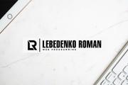 Сделаю стильный именной логотип 250 - kwork.ru