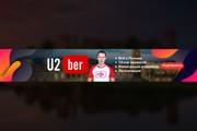 Оформление youtube канала 174 - kwork.ru