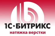 Продам 22200 изображений без фона + 65 готовых шаблонов Лендинг-Пейдж 21 - kwork.ru