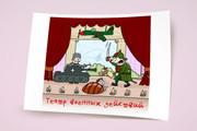 Нарисую для Вас иллюстрации в жанре карикатуры 426 - kwork.ru
