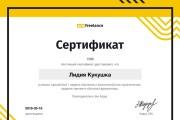 Дизайн сайтов на Тильде 18 - kwork.ru