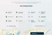 Дизайн одного блока Вашего сайта в PSD 165 - kwork.ru