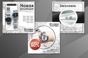 Обложка + ресайз или аватар 95 - kwork.ru