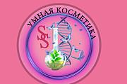 Создание логотипа 20 - kwork.ru