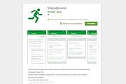 Грамотно опубликую приложение на Google Play на ВАШ аккаунт 66 - kwork.ru