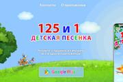 Дизайн для вашего сайта или мобильного приложения + PSD 50 - kwork.ru