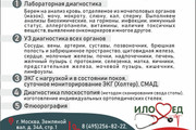 Макет листовки, флаера 59 - kwork.ru
