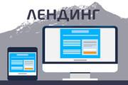 Вышлю коллекцию из 120 шаблонов Landing page 28 - kwork.ru