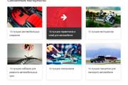 Доработка и исправления верстки. CMS WordPress, Joomla 109 - kwork.ru