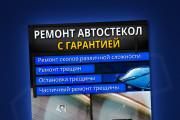 Сочный дизайн креативов для ВК 56 - kwork.ru
