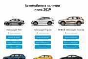 Скопировать Landing page, одностраничный сайт, посадочную страницу 163 - kwork.ru