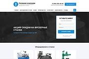 Скопирую Landing Page, Одностраничный сайт 195 - kwork.ru