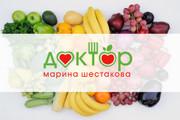 Разработаю логотип + подарок 355 - kwork.ru