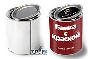 Ваш фотомонтаж 44 - kwork.ru