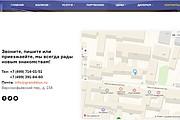 Создание сайта - Landing Page на Тильде 200 - kwork.ru