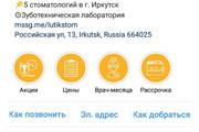 Обложки для актуальных сториз 67 - kwork.ru