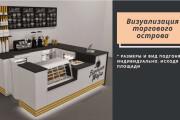 Стильный дизайн презентации 826 - kwork.ru