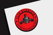 Сделаю логотип в круглой форме 147 - kwork.ru