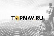 Разработаю уникальный логотип для Вашего бизнеса 14 - kwork.ru