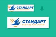 Преобразую в вектор растровое изображение любой сложности 128 - kwork.ru