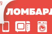 Разработка фирменного стиля 166 - kwork.ru