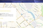 Создание сайта - Landing Page на Тильде 218 - kwork.ru