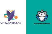 Уникальный логотип в нескольких вариантах + исходники в подарок 345 - kwork.ru