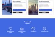 Landing Page с 0 + дизайн 141 - kwork.ru