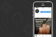 Сделаю продающий Instalanding для инстаграм 197 - kwork.ru