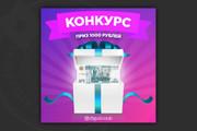 Сделаю продающий Instalanding для инстаграм 184 - kwork.ru