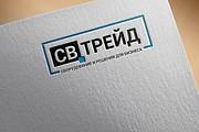 Создам 3 варианта логотипа 132 - kwork.ru