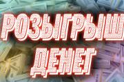 Превью картинка для YouTube 86 - kwork.ru