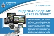 Дизайн - макет быстро и качественно 125 - kwork.ru