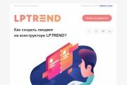 Сделаю адаптивную верстку HTML письма для e-mail рассылок 190 - kwork.ru