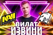 Сделаю креативное превью или обложку для видеоролика на YouTube 27 - kwork.ru
