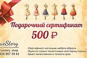 Дизайн визиток 108 - kwork.ru