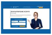 Продающий одностраничный Landing Page на Тilda 12 - kwork.ru
