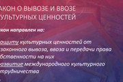 Создание красивой презентации 27 - kwork.ru