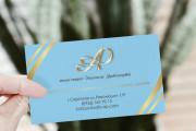 Эффектная визитка 109 - kwork.ru