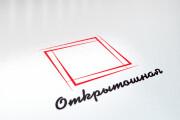 Сделаю стильные логотипы 207 - kwork.ru