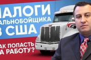 Обложка превью для видео YouTube 66 - kwork.ru