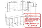 Проект корпусной мебели, кухни. Визуализация мебели 67 - kwork.ru