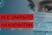Портфолио cyberkot