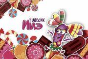 Разработаю рекламный плакат 17 - kwork.ru