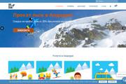 Копирование сайтов практически любых размеров 84 - kwork.ru