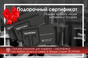 Дизайн листовки и флаера 6 - kwork.ru